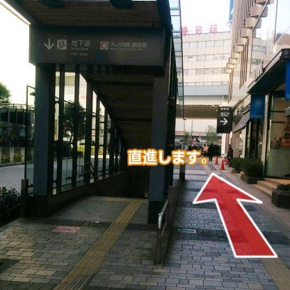 ミットネスアクセス 有楽町駅から04