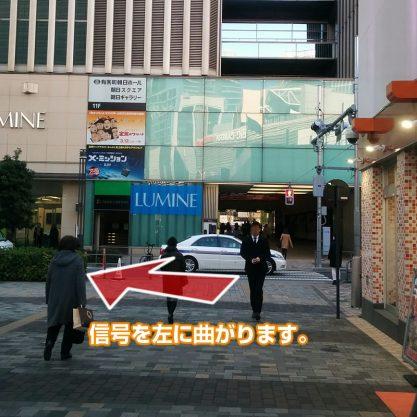 ミットネスアクセス 有楽町駅から03