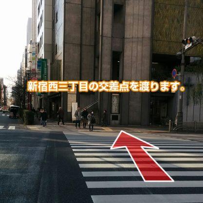 ミットネスアクセス 有楽町駅から08