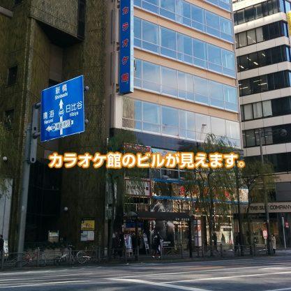 ミットネスアクセス 有楽町駅から07