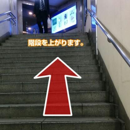 銀座駅からミットネスまでのアクセス経路2