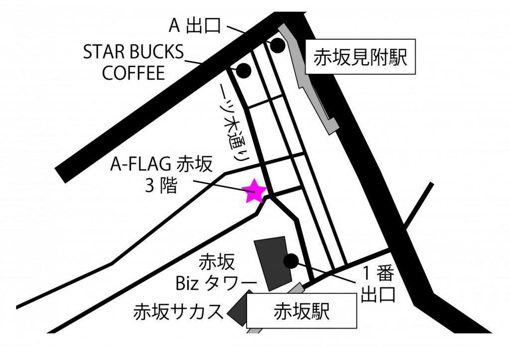 ミットネス赤坂店アクセスマップ