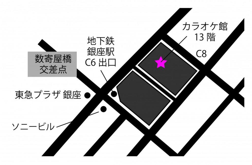 ミットネス銀座店アクセスマップ
