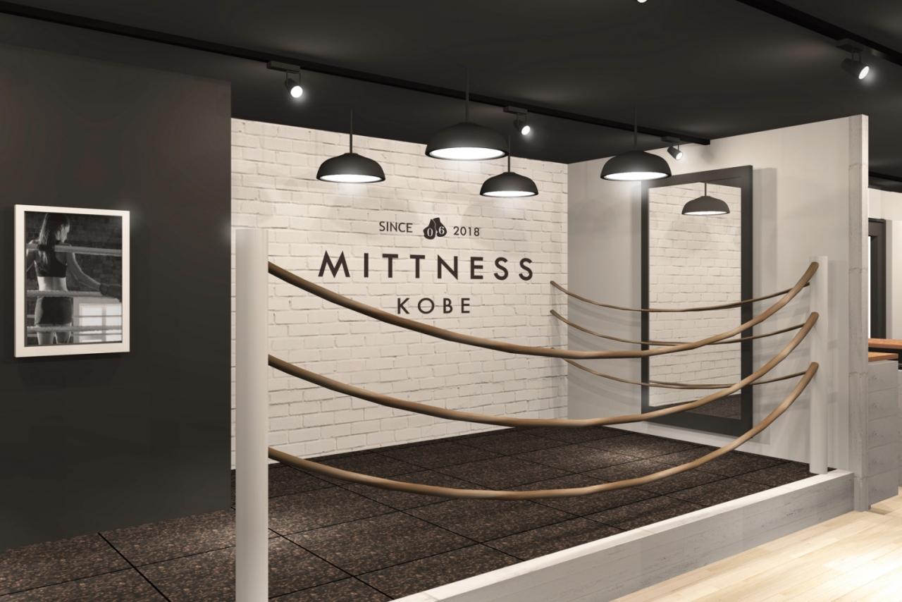 ミットネス神戸内観イメージ