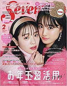雑誌『Seventeen』