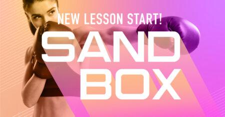 New lesson SAND BOX